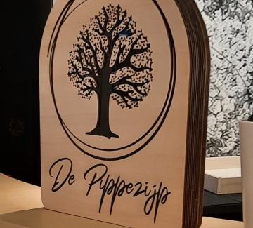 Cafetaria Dilkom